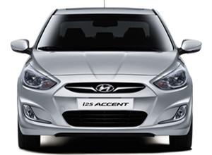 Hyundai i25 Autoradio DVD Player GPS Navigation | Multimedia-Navigationssystem Autoradio DVD Player Speziell für Hyundai i25