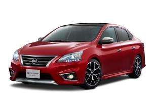 Nissan Sylphy Autoradio Android DVD GPS Navigation | Android Autoradio GPS Navi DVD Player Navigation für Nissan Sylphy