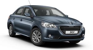 Peugeot 301 Autoradio DVD Player GPS Navigation | Multimedia-Navigationssystem Autoradio DVD Player Speziell für Peugeot 301